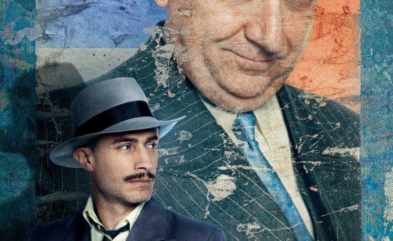 """Affiche du film """"Neruda"""""""