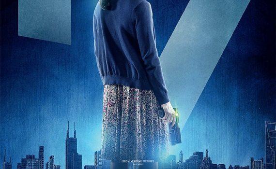 """Affiche du film """"Seven Sisters"""""""
