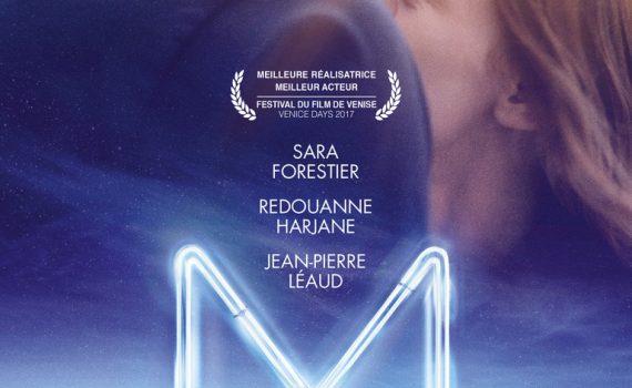"""Affiche du film """"M"""""""