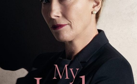 "Affiche du film ""My Lady"""