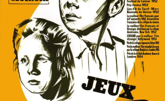 """Affiche du film """"Jeux Interdits"""""""