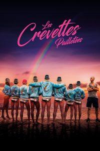 """Affiche du film """"Les Crevettes Pailletées"""""""
