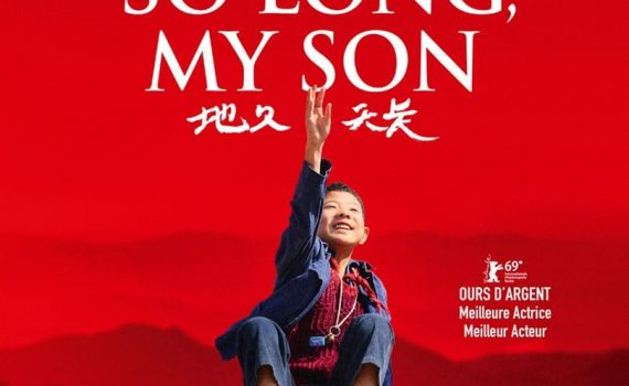 "Affiche du film ""So long, my son"""