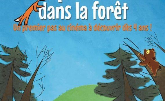 """Affiche du film """"Premiers pas dans la forêt"""""""