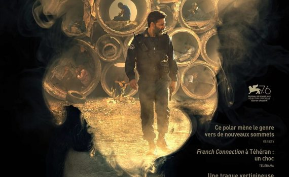 """Affiche du film """"La Loi de Téhéran"""""""