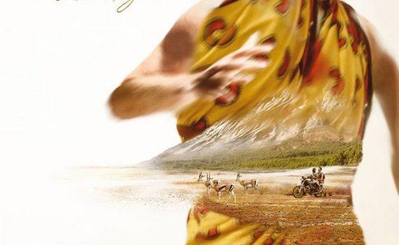 """Affiche du film """"Gabriel et la montagne"""""""