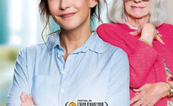 """Affiche du film """"Mme Mills, une voisine si parfaite"""""""