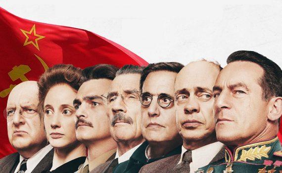 """Affiche du film """"La Mort de Staline"""""""